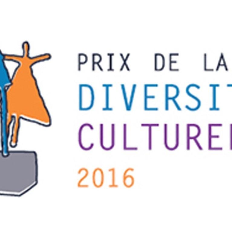 Prix de la Diversité culturelle